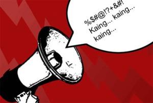 kaing